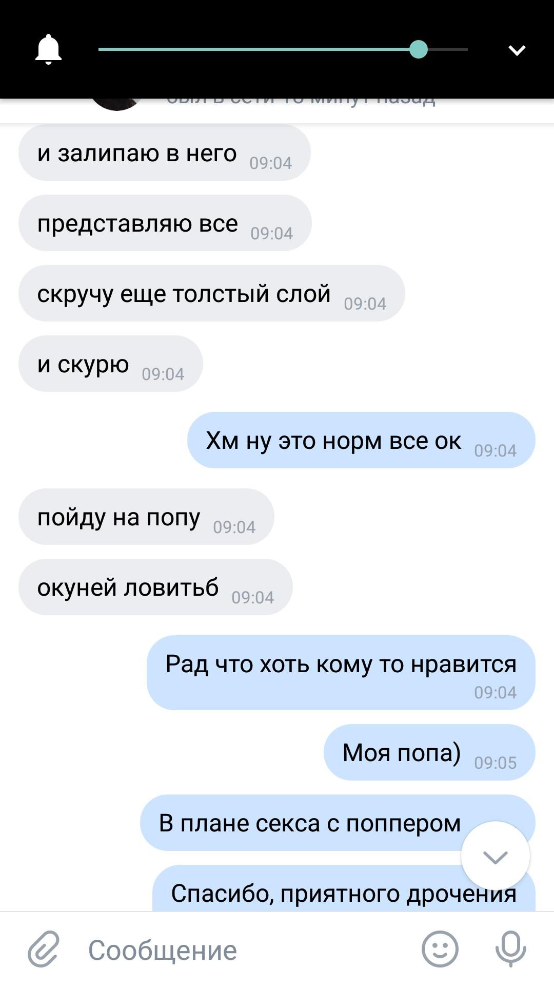 http://s7.uploads.ru/ji8zD.jpg