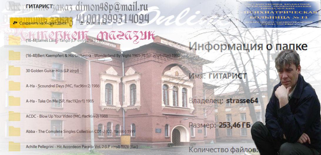 http://s7.uploads.ru/k0TA7.jpg