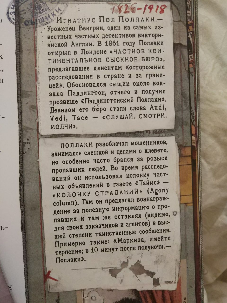 http://s7.uploads.ru/k4qfl.jpg