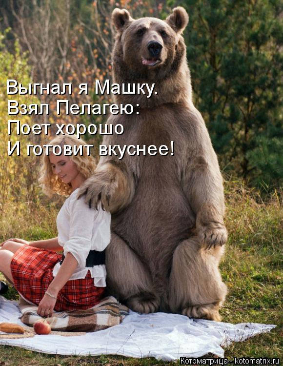 http://s7.uploads.ru/k9nTG.jpg