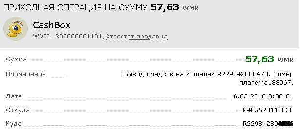 http://s7.uploads.ru/kCdEG.jpg