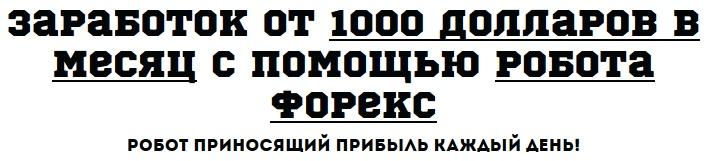 http://s7.uploads.ru/kEnXi.jpg