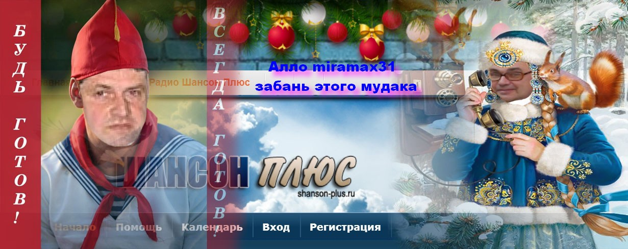 http://s7.uploads.ru/kOj0z.jpg