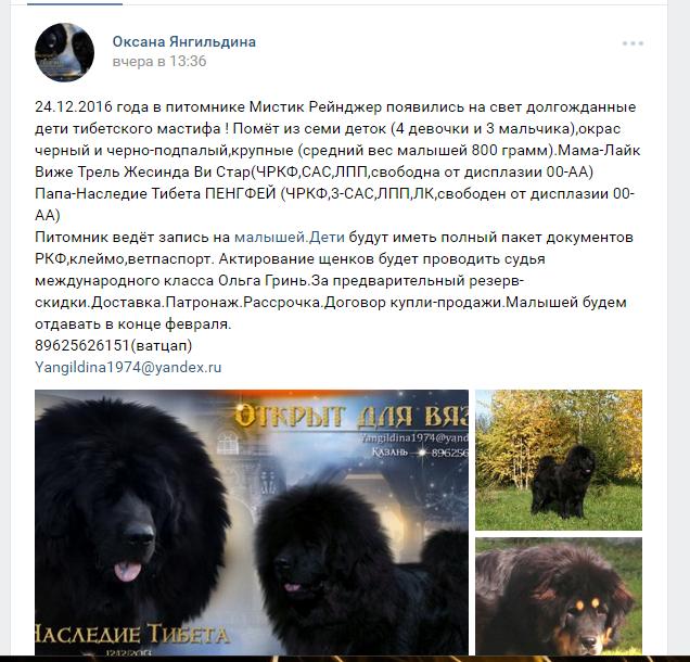 http://s7.uploads.ru/kPIh3.png