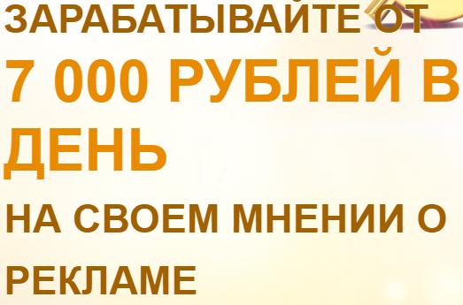 http://s7.uploads.ru/kVXO1.png