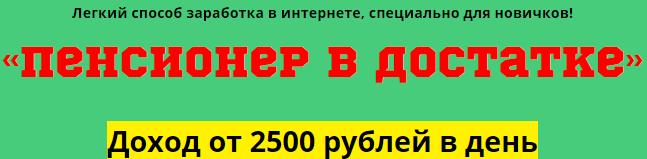 http://s7.uploads.ru/kXpoI.png