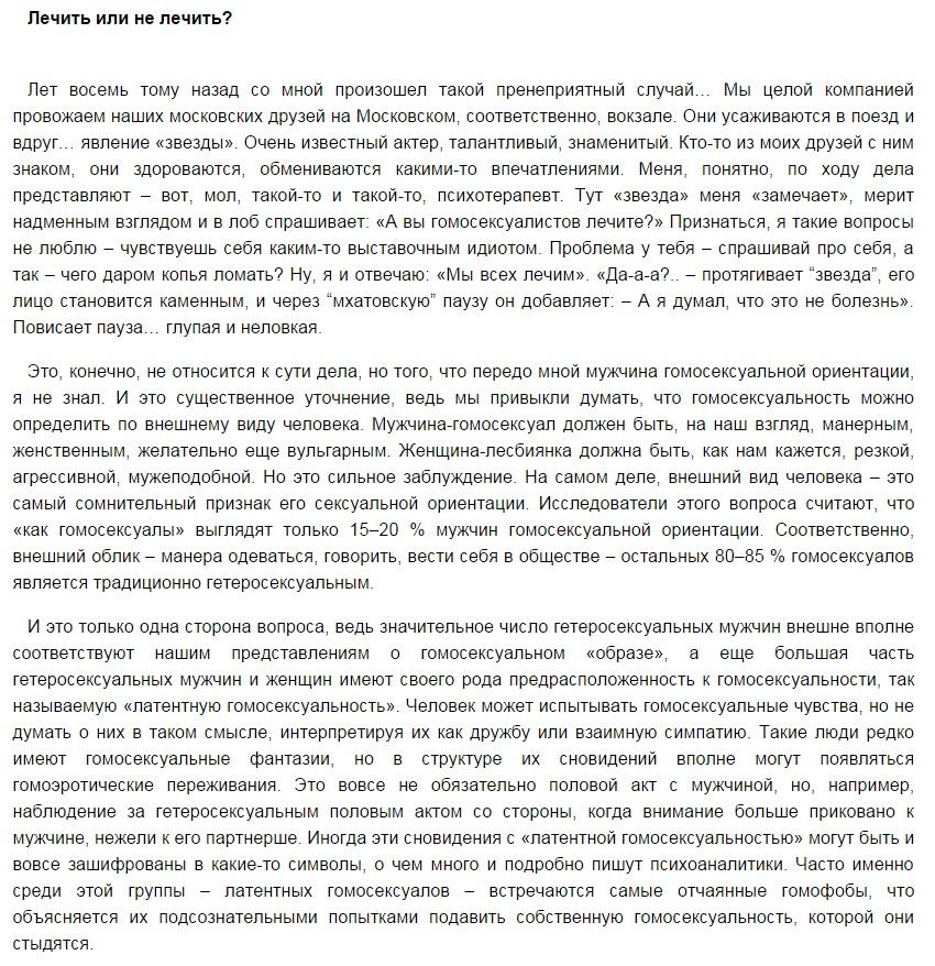 http://s7.uploads.ru/ka2zc.jpg