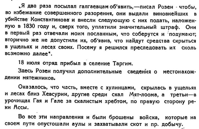 http://s7.uploads.ru/kcHJO.png