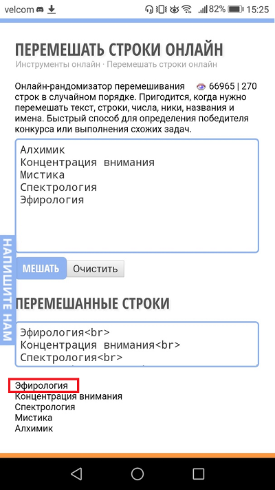 http://s7.uploads.ru/khzeX.png