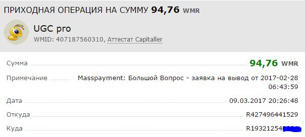 http://s7.uploads.ru/kmPCH.png