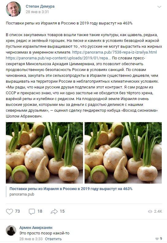 http://s7.uploads.ru/kpKFQ.jpg
