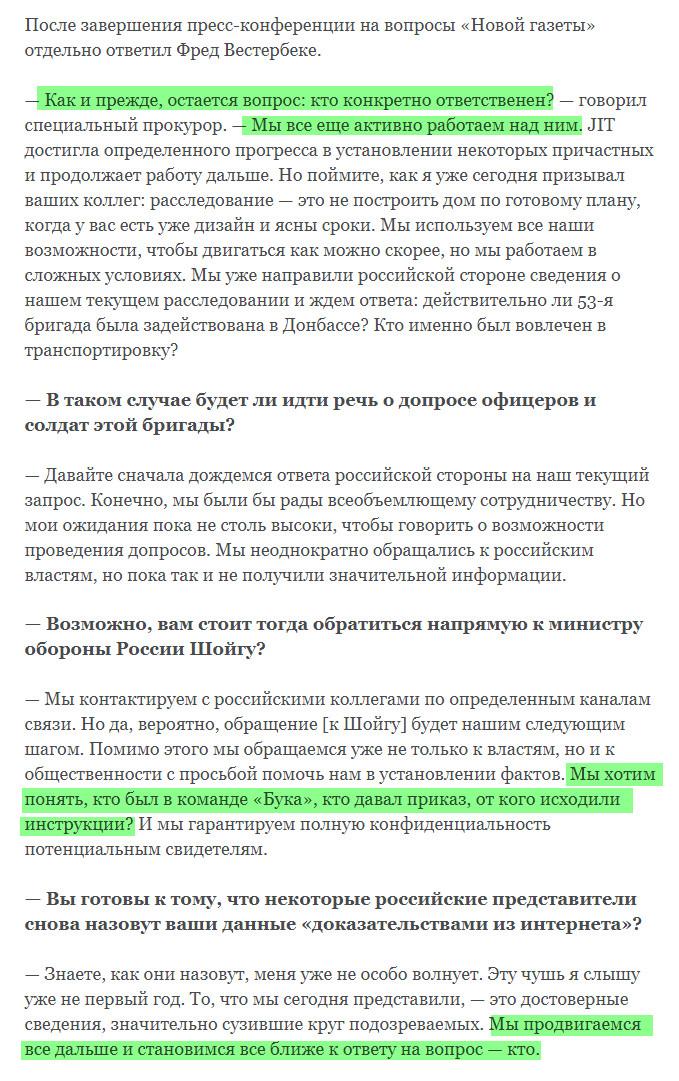 http://s7.uploads.ru/kt8MD.jpg