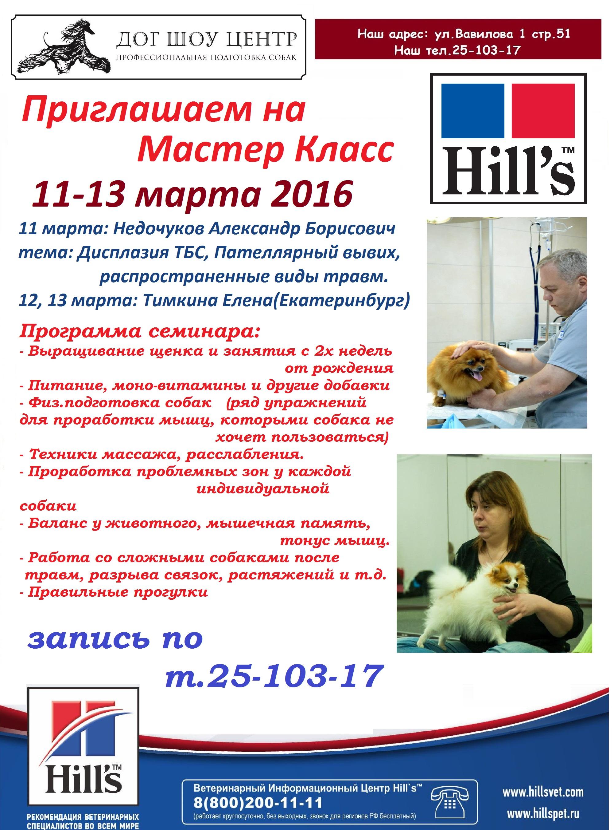 http://s7.uploads.ru/kvrCH.jpg