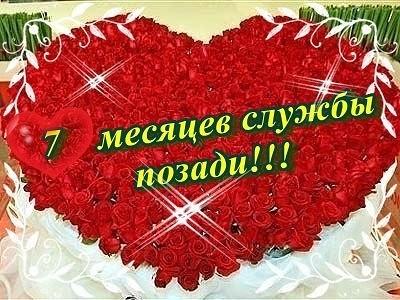 http://s7.uploads.ru/l0aqE.jpg