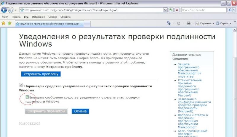 http://s7.uploads.ru/l0u9T.jpg