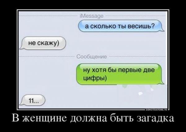 http://s7.uploads.ru/l13a2.jpg