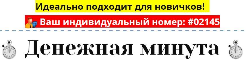 http://s7.uploads.ru/l5AJk.jpg