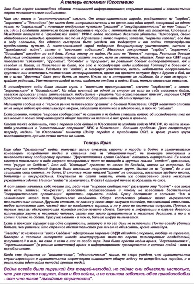 http://s7.uploads.ru/l6ryw.jpg