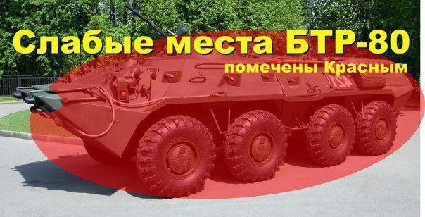 http://s7.uploads.ru/l8vYX.jpg