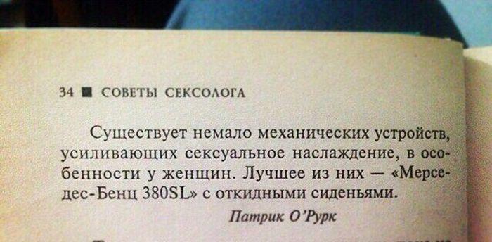 http://s7.uploads.ru/lAH0j.jpg