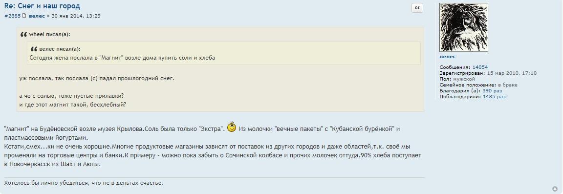 http://s7.uploads.ru/lI5Db.jpg