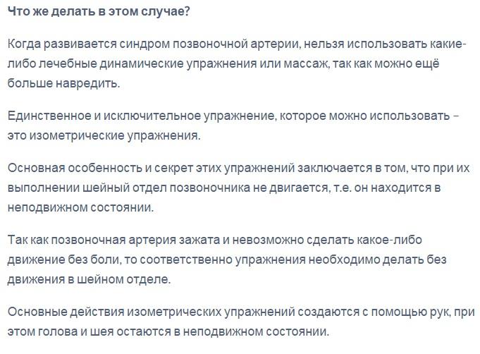 http://s7.uploads.ru/lNM1T.jpg