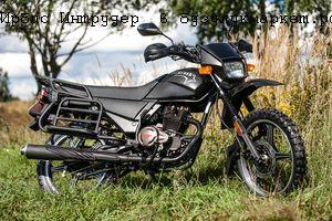 мотоцикл ирбис интрудер, фото