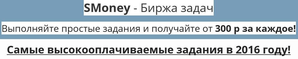 http://s7.uploads.ru/lQWCL.jpg