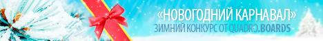 http://s7.uploads.ru/lQXzV.png