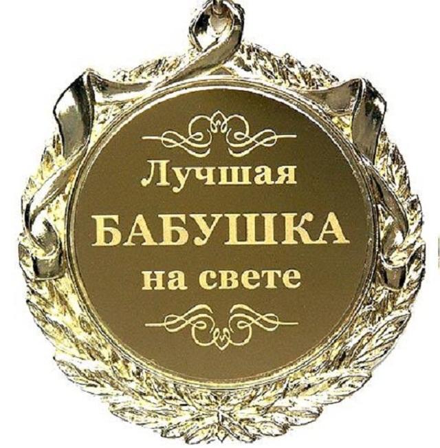 http://s7.uploads.ru/lSN6J.jpg
