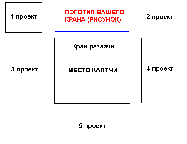 http://s7.uploads.ru/lU3sV.png