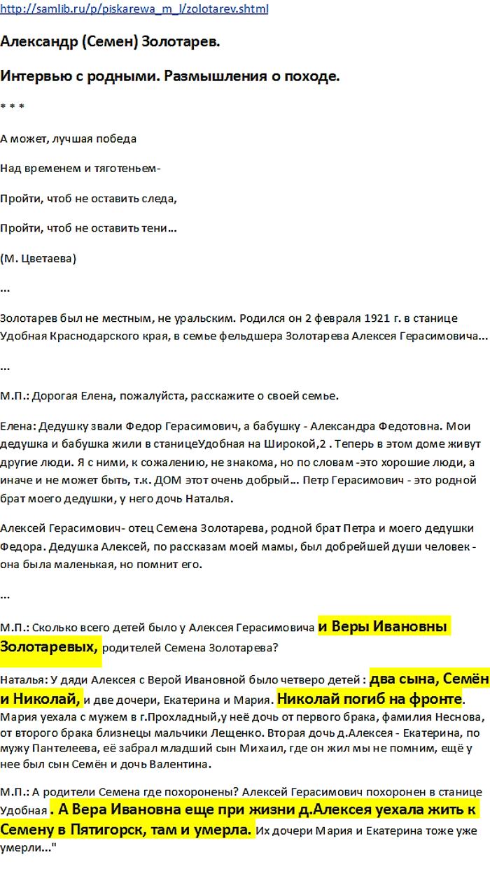 http://s7.uploads.ru/lVBEH.png