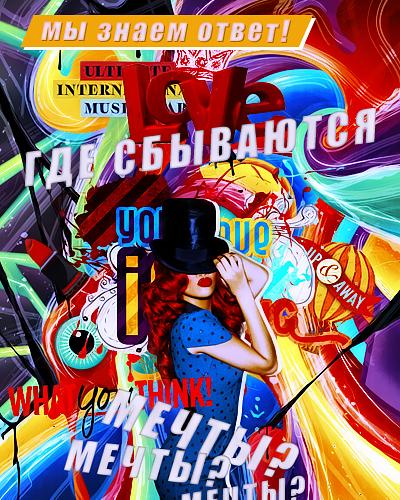 http://s7.uploads.ru/lVbTU.png