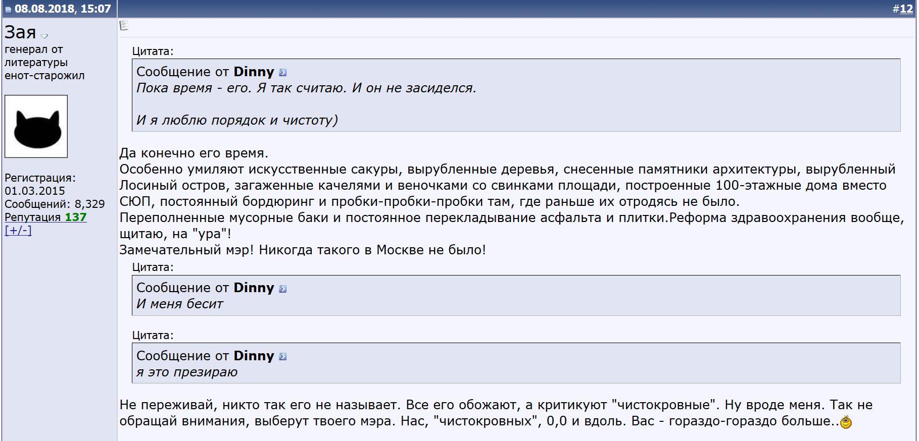 http://s7.uploads.ru/ldcg9.jpg