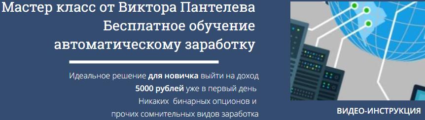 http://s7.uploads.ru/lfzAk.png