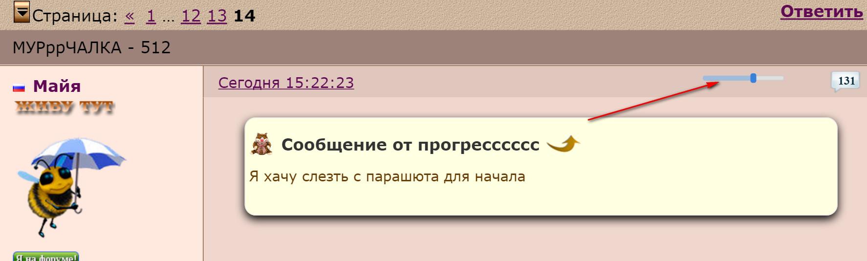 http://s7.uploads.ru/lgqnX.jpg