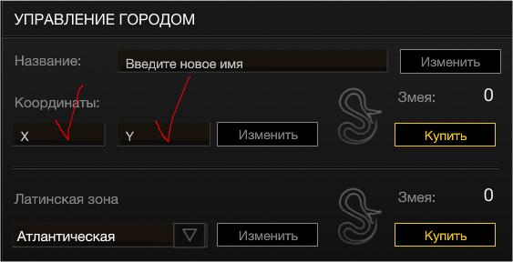 http://s7.uploads.ru/ljvwW.png