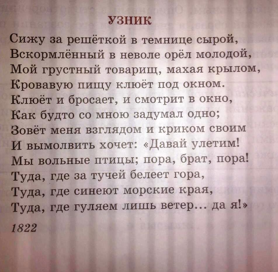 http://s7.uploads.ru/luQ0n.jpg