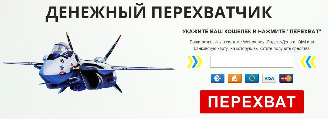 http://s7.uploads.ru/lvIrT.jpg