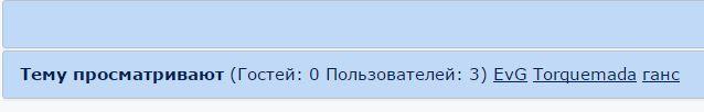http://s7.uploads.ru/lzBK2.jpg