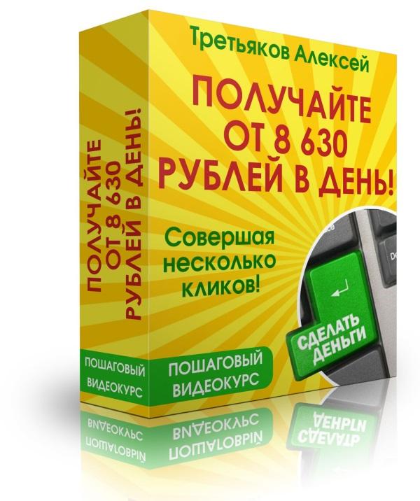 http://s7.uploads.ru/m0W6E.jpg