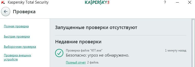 http://s7.uploads.ru/mAZ6S.jpg