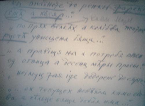 http://s7.uploads.ru/mHId5.jpg