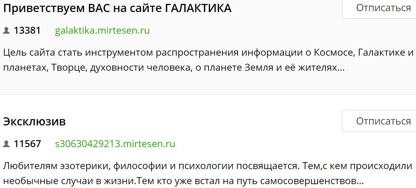 http://s7.uploads.ru/mOcZQ.png