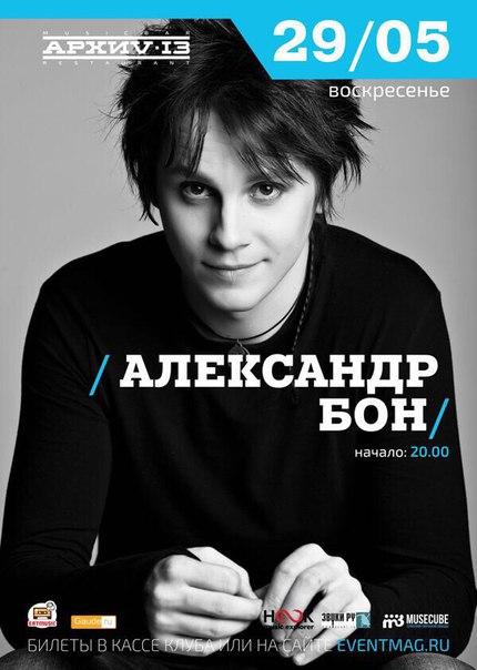 http://s7.uploads.ru/mOqvI.jpg