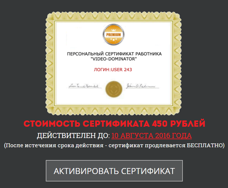http://s7.uploads.ru/mSjoA.png