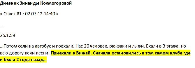 http://s7.uploads.ru/mUL1x.png