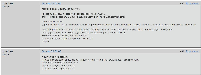 http://s7.uploads.ru/mUSOW.png