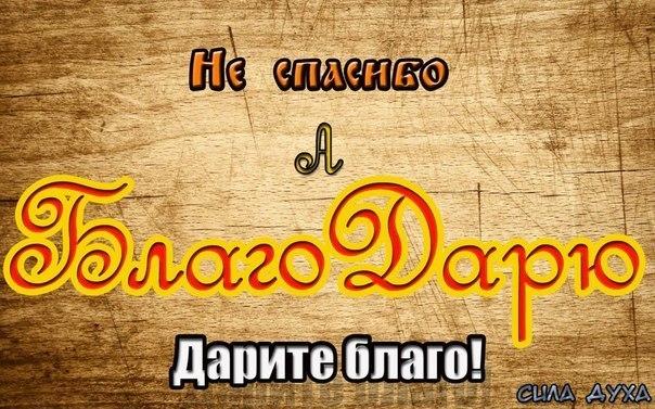 http://s7.uploads.ru/mVYG0.jpg