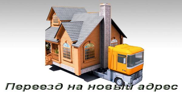 http://s7.uploads.ru/mdoC2.jpg